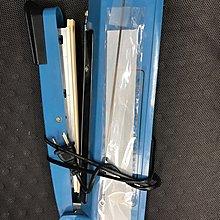"""封口機 封口包裝機  FS-200 8"""" Impulse Hand Sealer / Bag Sealer (2mm Seal)"""