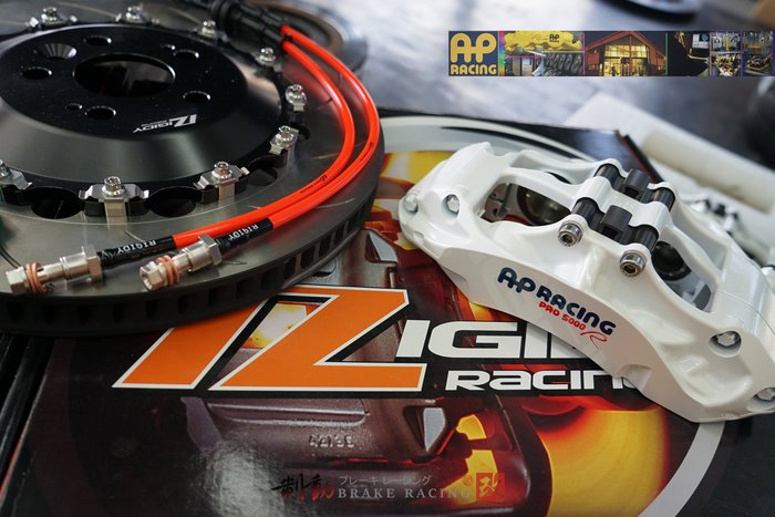 AP RACING PRO 5000-R CP-9660 特殊白 客製烤漆自我搭配 質感呈現 玩色 自我風格 / 制動改