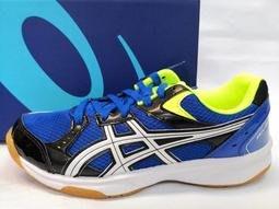 宏亮含發票 ASICS 亞瑟士 排球鞋 羽球鞋 RIVRE CS 尺寸23.5~29 男女款 TVRA03-400