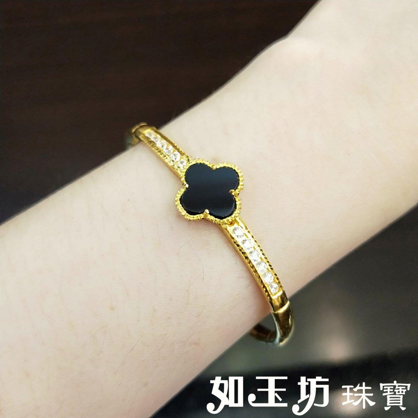如玉坊珠寶   進口黑瑪瑙幸運草鋯石手環  黃金手環  A122563