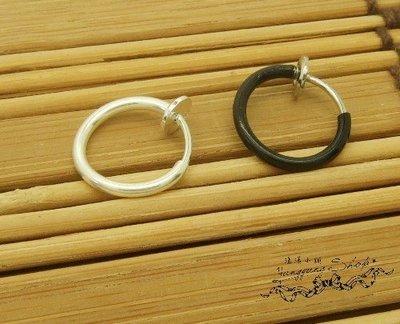 *。漾漾小舖*。1.3CM簡單基本款耳骨假擴夾式耳環o☆【A1990】☆單隻價