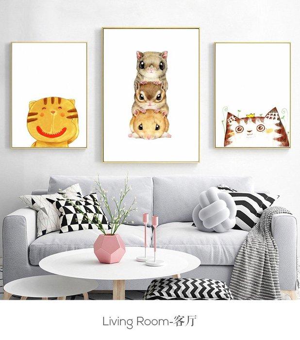 北歐風格動物可愛萌寵貓咪老鼠裝飾畫心高清微噴打印掛畫壁畫(4款可選)