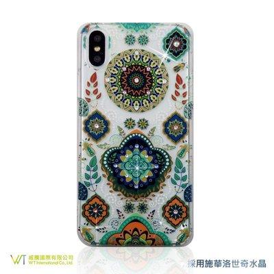 【WT 威騰國際】WT® iPhone X 施華洛世奇水晶 奢華 彩鑽保護殼 -【藝術圖騰】