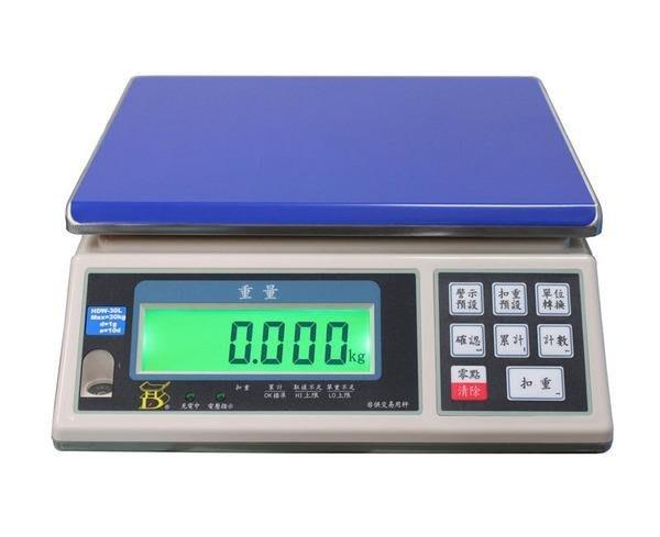 新竹度量衡【保固、免運費】HDW (30kg×1g) 計重秤 電子秤 台秤 計價秤