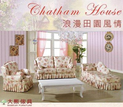 【大熊傢俱】A01A  玫瑰系列 韓式田園布藝沙發 鄉村風 玫瑰碎花 布沙發 客廳組椅 休閒組椅 多件式組椅