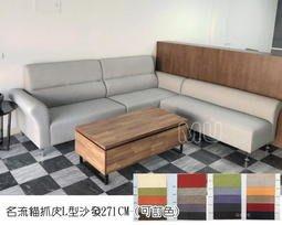 【DH】商品貨號 553商品名稱《貴氣》L型皮沙發(圖一)附抱枕.台灣製.可訂做.可選顏色.主要地區免運費