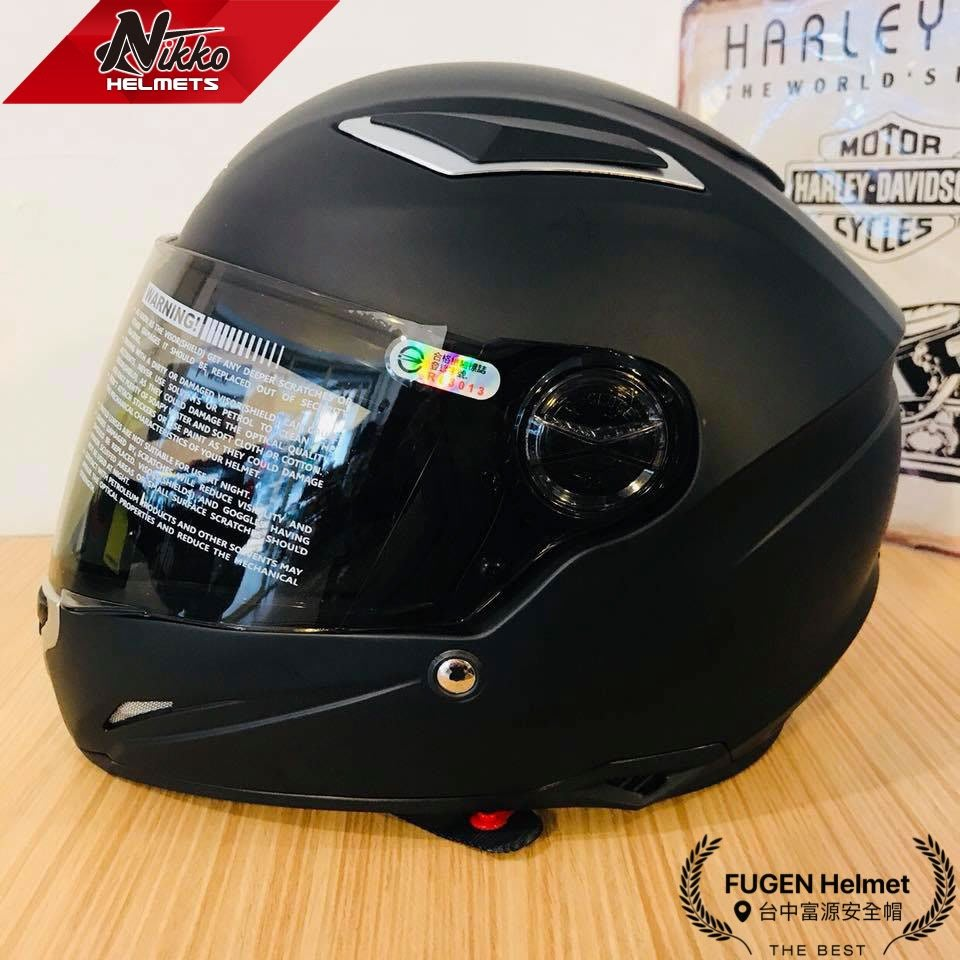 【台中富源】NIKKO N-802 全罩式安全帽 內襯全可拆洗 內藏墨片 小帽體 通風 黑色
