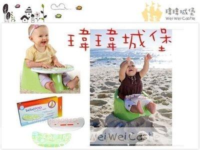 ♪♫瑋瑋城堡✲玩具出租♪♫(二手出售)頂級Prince Lionheart多功能坐椅/bumbo/幫寶+餐盤(綠