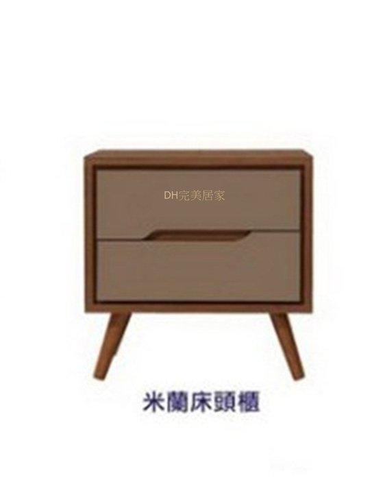 【DH】貨號VC349-4商品名稱《蘭米》48CM床頭櫃(圖一) 雙抽。台灣製 。質感一流˙簡約設計˙主要地區免運