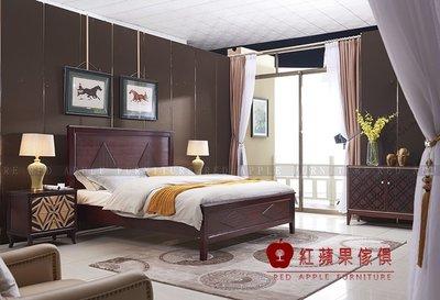 [ 紅蘋果傢俱 ] SL-130 歐式美式系列 雙人床 床架 床組 數千坪展示