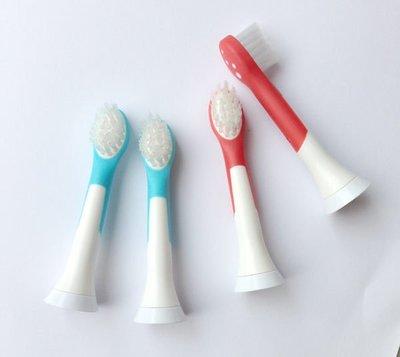 兒童電動牙刷頭 HX6032 HX6034 HX6042 HX6044 HX6013  HX6063 HX6073 飛利浦 Philips Sonicare