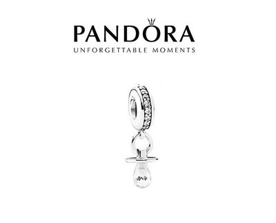 PANDORA 潘朵拉 新款鑲鑽奶嘴吊墜  純銀珠子 charms 925純銀 女性飾品 串珠手鍊