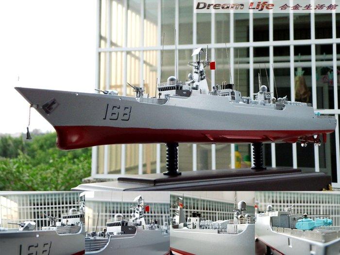 ~全金屬 ~1 400 中國海軍 052B型 中華   168   廣州號   導彈驅逐艦