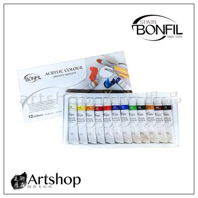 【Artshop美術用品】西班牙BONFIL壓克力顏料12cc(12色)