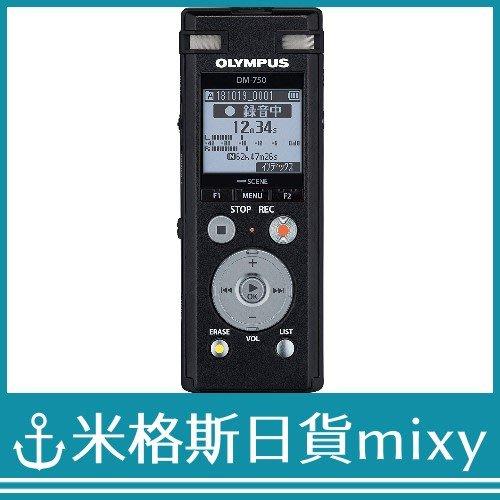 日本 OLYMPUS DM-750 BLK 專業數位錄音筆 錄音機 4GB MicroSD 黑色【米格斯日貨mixy】