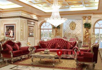 [紅蘋果傢俱] G313T 洛克思瑞系列 新古典 法式 歐式 布藝沙發組 加大方几 方几 長几 圓几