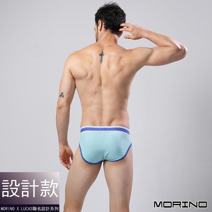MORINOxLUCAS設計師聯名-速乾涼爽運動三角褲(超值4入組)免運