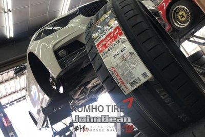 錦湖輪胎 Kumho Tires Ecsta PS91、PS71、HP71、HP91 各規格歡迎詢問 / 制動改