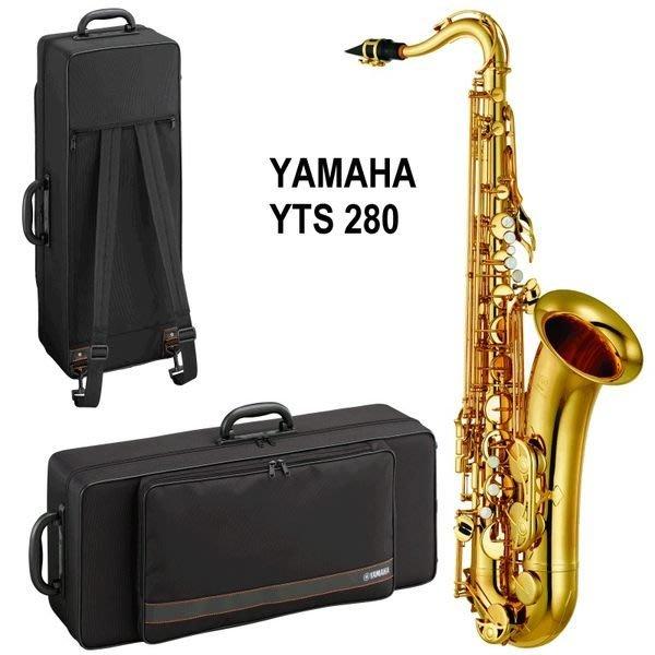 【六絃樂器】全新 Yamaha YTS-280 TENOR SAX 次中音薩克斯風 / 特價優惠