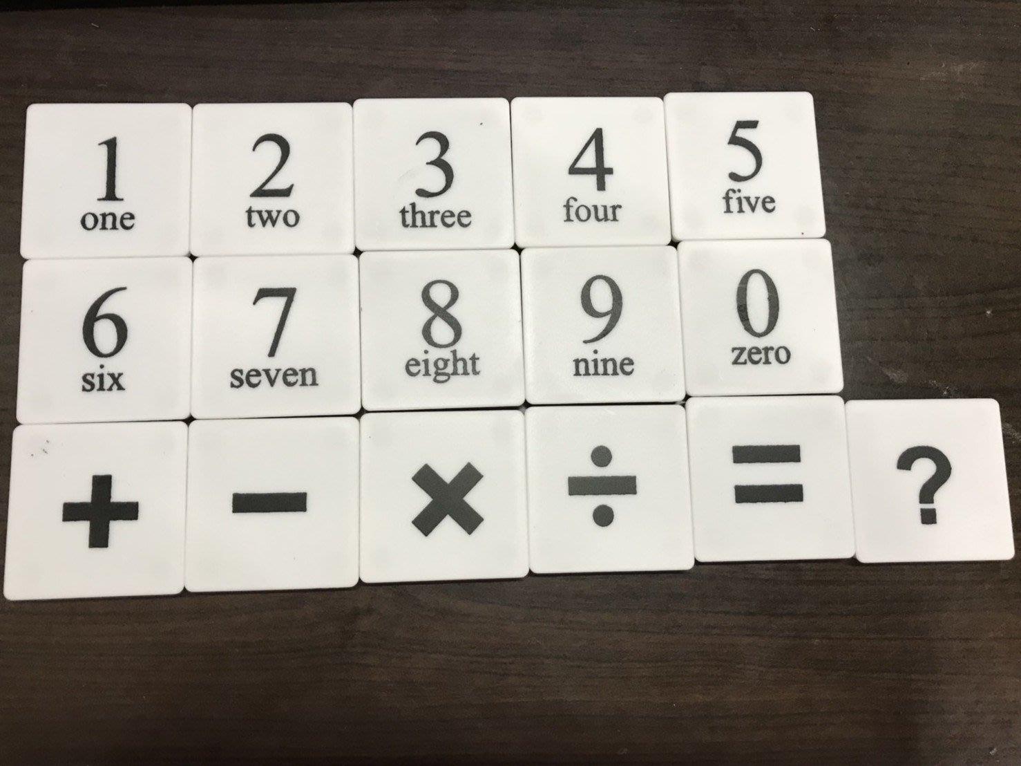 妍希小舖 字卡  數字字卡 字母卡 磁力積木 創意磁力片 磁鐵片 磁力片組 現貨