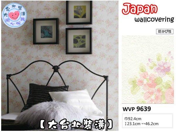 【大台北裝潢】日本進口期貨壁紙WVP* 鄉村風小花   9639  