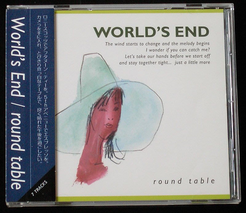 ROUND TABLE / WORLD'S END