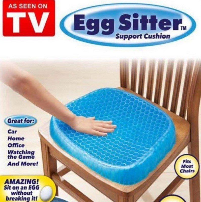 蜂巢凝膠健康坐墊 Egg Sitter新型蛋托凝膠柔性座墊透氣蜂巢壓力點 減壓透氣水感凝膠坐墊
