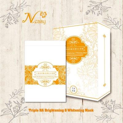 【Live168市集】 Neasy 品牌 三重玻尿酸 亮膚美白 天絲面膜 5入  台灣製造