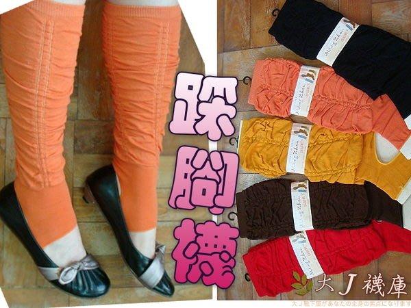 D-11抓皺膝下踩腳襪【大J襪庫】日本泡泡襪-女生款-黑粉紅-細針純棉質-薄款-膝下襪-中統襪-及膝襪-氣質流行-新款