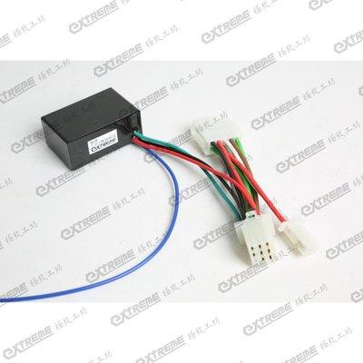 [極致工坊] 化油器車款專用 抗干擾 轉速表電路 波形轉換器  訊號轉換