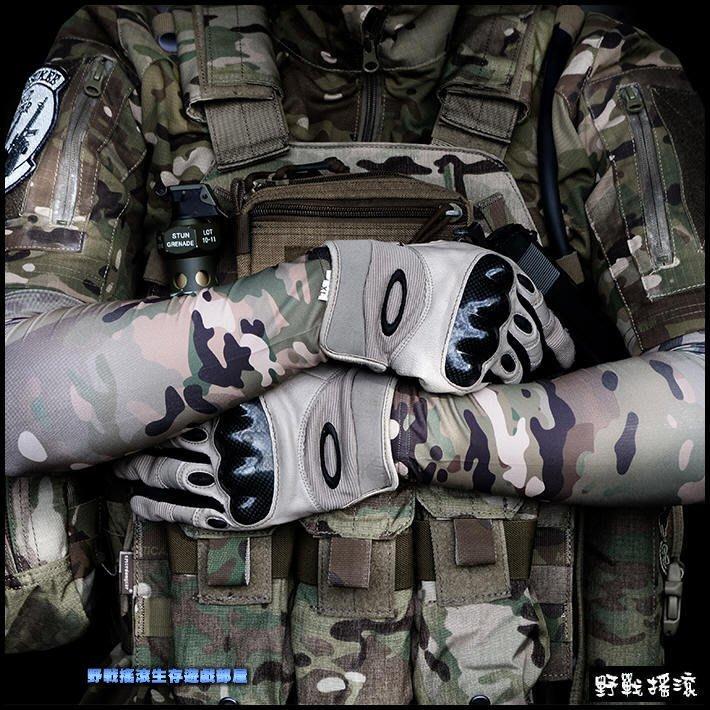 【野戰搖滾-生存遊戲】WARCHIEF 戰術迷彩袖套【MultiCam、黑色多地形迷彩】自行車萊卡袖套CP迷彩防曬袖套