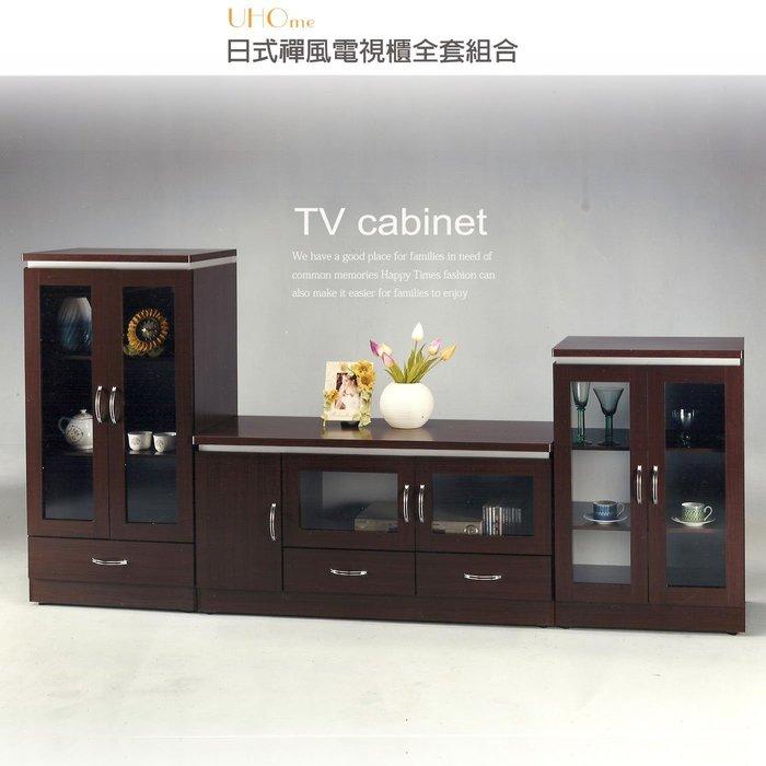 【UHO】ZM 日式禪風 全套組合電視櫃 (4尺電視櫃+高櫃+低櫃) 免運費