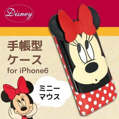 尼德斯Nydus~* 日本正版 Disney 迪士尼 米妮 翻頁式 手機殼 保護殼 iphone6 4.7吋 內附小鏡子