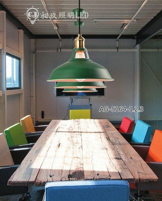 【昶玖照明LED】工業風Loft 吊燈 LED 居家客廳書房 餐廳吧檯 復古北歐 設計師款 金屬 AG-5164-2中