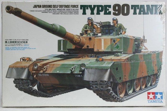 ~統一模型玩具店~TAMIYA田宮~ 陸上自衛隊90式戰車~ TYPE 90 TANK~1