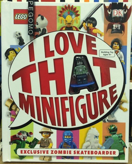 【痞哥毛】樂高 Lego I love that minifigure 圖鑑 工具書 人偶 殭屍 滑板