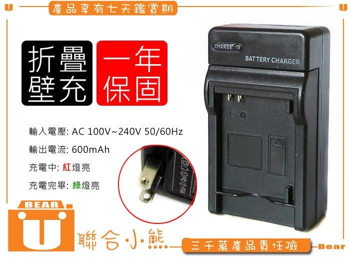 【聯合小熊】CANON NB-6L NB6L SX270 SX280 S90 S95 S120 Ixus 210
