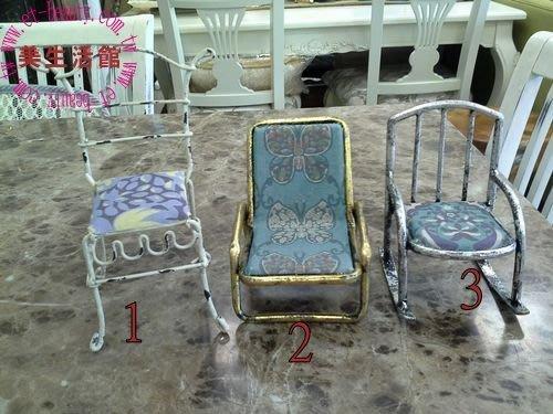 美生活館---全新鄉村 田園 ZAKKA  雜貨 鐵刷舊 小型椅子(有三款可購)  花架 置物架 拍照 攝影 道具 民宿