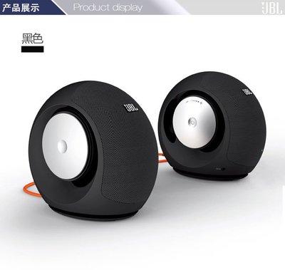 美國 JBL Pebbles Mini 2.0 兩件式電腦多媒體喇叭