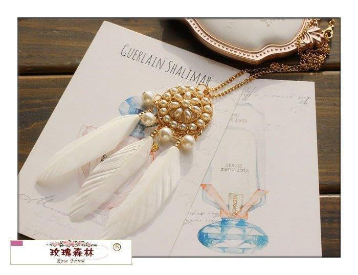 玫瑰森林- ☆°美麗嚴選~ 異國風縷空珍珠珍珠圓盤 羽毛 捕夢網復古長款項鍊