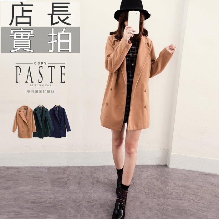 Copy&Paste【JA47】韓國訂單.復古挺版顯瘦翻領雙排釦厚毛呢口袋長版大衣西裝外套三色S-XL(預購)小中大尺碼