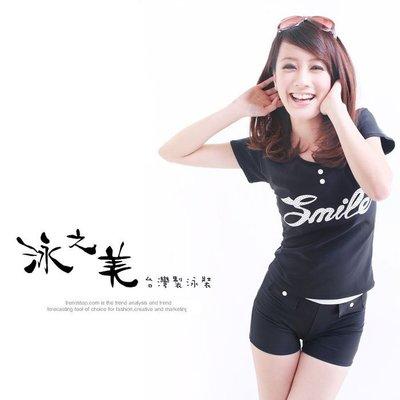 【免免線購 】【台灣製 泳之美】原價1290元 運動風。顯瘦短袖造型短褲泳裝