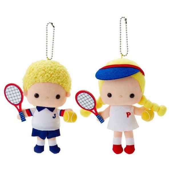 4165本通 造型玩偶吊鍊組 佩蒂 吉米 -網球 4901610382769