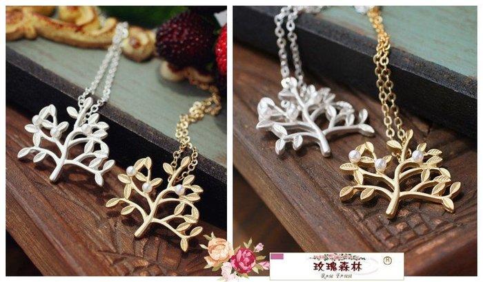 玫瑰森林- ☆°嚴選進口精品~森林文藝氣息 珍珠 小樹 短款項鍊