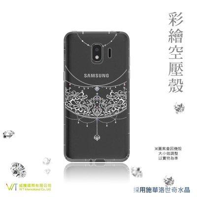 【WT 威騰國際】WT® 三星 Samsung Galaxy J2 Pro 施華洛世奇水晶 彩繪空壓殼 軟殼 -【愛戀】