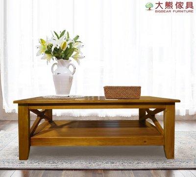 【大熊傢俱】DG-1 原木桌 實木茶几 大茶几 矮桌 泡茶桌 木製茶几 日式和風 泡茶桌 咖啡桌 客廳桌 閱讀桌