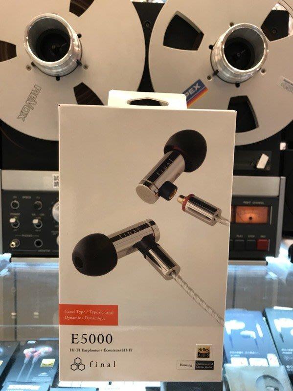 東京快遞耳機館 開封門市可試聽 Final E5000 Audio Design 可換線MMCX 耳道式耳機