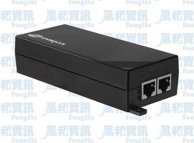 EDIMAX GP-101IT 乙太網路電源供應連接器【風和網通】
