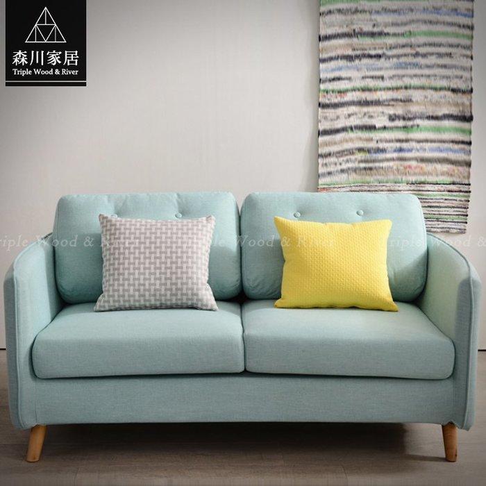《森川家居》NLS-19LS05-北歐現代設計三人布沙發 餐廳民宿/餐椅收納設計/美式LOFT品東西IKEA