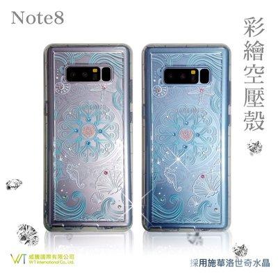 【WT 威騰國際】WT® Samsung Galaxy Note8 施華洛世奇水晶 彩繪空壓殼 -【海洋之心】